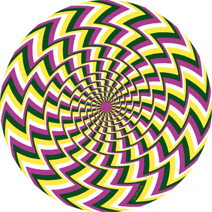 These Optical Illusions Will Drive You Crazy